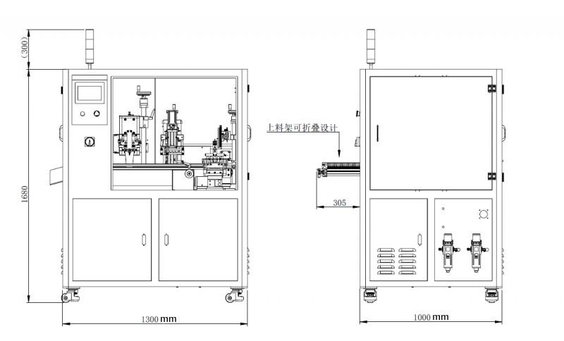 HX-005H-drawing