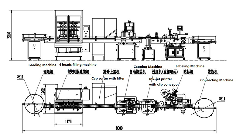 HX-20AF-drawing